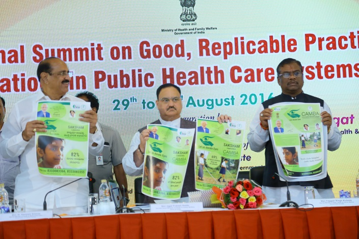 National Summit on Good Replicable Practices and innovations in Healthcare Systems on 29 to 31 Aug. 2016 at Tirupati  Andhra Pradesh
